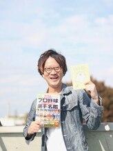 ヘアサロン シロップ(Hair Salon Syrup)山谷 慎太郎