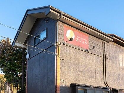 カジュラ(Positioning Lounge Kajura)の写真