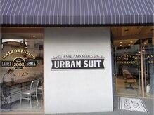 アーバンスーツ(Urban Suit)の雰囲気(サインペインターRIOさんの手書きです!上手すぎ!!)