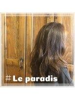 ルパラディ(leparadis)【ゆったりロングウェーブ】