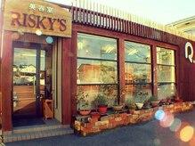 リスキーズ(RISKY'S)の雰囲気(メンズも入って来やすいカジュアルな外装☆)