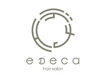 エデカ(edeca)の写真/【菊川駅NEWOPEN】21種の植物オイル配合薬剤&水分を閉じ込めながらクセを伸ばすアイロンで理想の髪へ♪