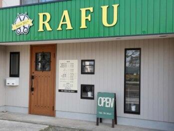 ラフ(RAFU)の写真/【平日9:30~19:00/土日9:00~18:30】平日は前もってご予約頂ければ19:00以降も受付可能です!◎