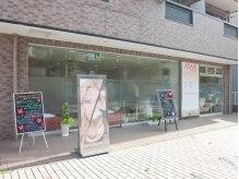 アライブ 八千代店の雰囲気(八千代中央駅より徒歩5分♪)