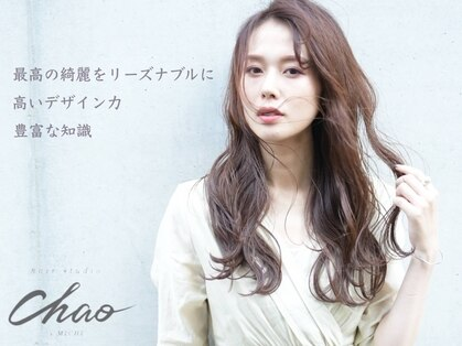 チャオ バイ ミチ(Chao by MICHI)の写真