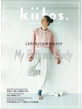 掲載雑誌&サロンワーク以外の活動【Dless 平塚】