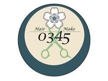 ヘアメイク ゼロサンヨンゴ(Hair Make 0345)の雰囲気(駅チカ徒歩1分(迷ってしまったらお電話ください))