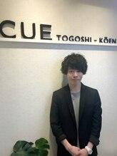 キュウ トゴシコウエン(CUE TOGOSHI-KOEN)土井 健寛