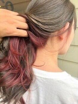 ブレラ ヘアー デザイン(Brella hair design)の写真/インナーカラーやグラデーションカラーなど…周りと差をつけたいスタイルなら【Brella】へ☆