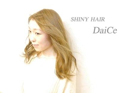 シャイニー ヘアー ダイス(SHINY HAIR DaiCe)の写真