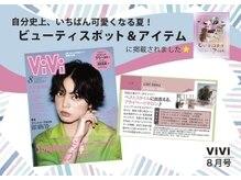 シエルブルー(ciel bleu)の雰囲気(2021.6/23発売ViVi8月号掲載中♪ciel blue成増)