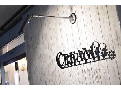 クリーム(CREAM)