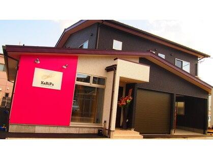 美容室 カリフ 春日山店(KaRiF)