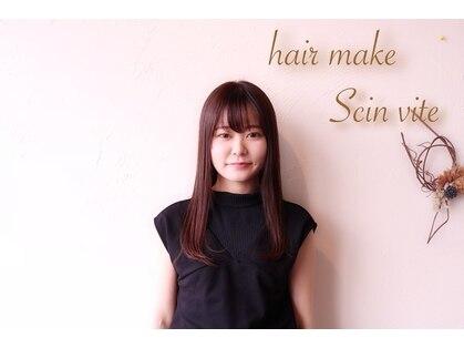 サンヴィータ(Scin vi te)の写真