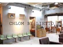 クロム バイ リエット(Chlom by Lietto)