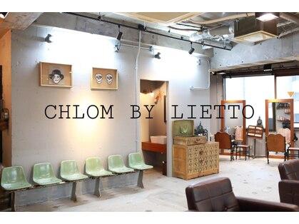 クロム バイ リエット(Chlom by Lietto)の写真