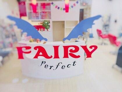 フェアリーパーフェクト(FAIRY PERFECT)の写真