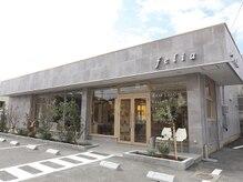 フェリア 清水店(felia)の雰囲気(リニューアルしたお店でお待ちしております♪)