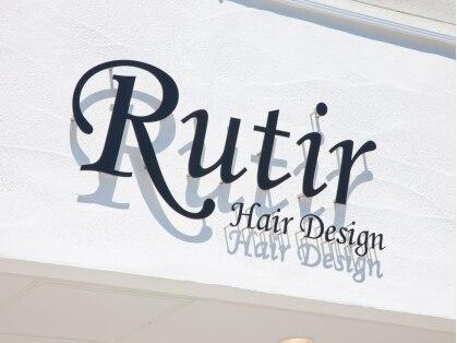 ルティール(Rutir)の写真