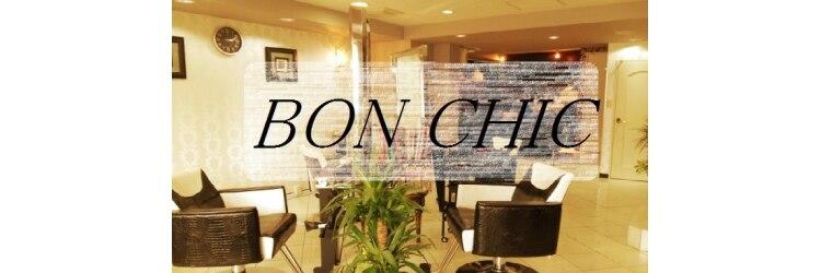 ボンシック 西川口店(BON CHIC)のサロンヘッダー