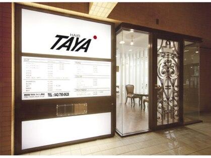 タヤ つくし野店(TAYA)の写真