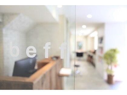 ベフ(Beff)の写真