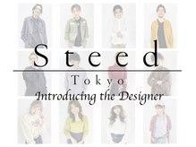 "Steed""Designer Book"""