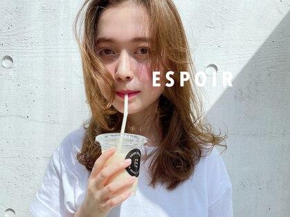 エスポワール(ESPOIR)の写真