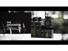 Men's THE Grooming