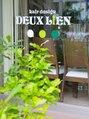 ドゥリアン Deux Lien/木村純司