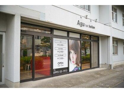 アグ ヘアー バラン 国分店(Agu hair ballan)の写真