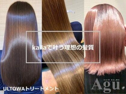 アグ ヘアー カイラ 白河店(Agu hair kaila)の写真