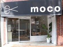 moco 芦花公園店