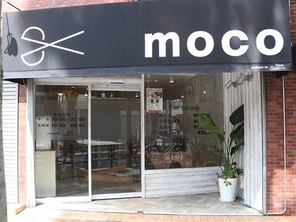 モコ 芦花公園店(moco)