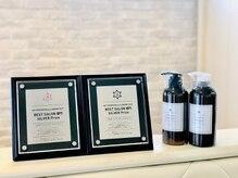 マカロン 郡山駅前店(macaron)の雰囲気(HOTPEPER Beauty AWARD BEST SALON SILVER Prize二年連続受賞★)