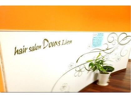 ヘアーサロン ドゥークス リアン(hair salon Douxs Lien)の写真