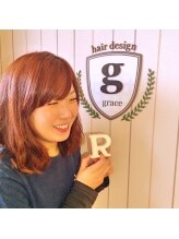ヘアーデザイン グレイス(hair design GRACE)米内 梨依