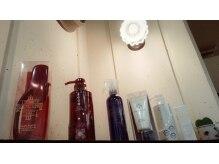 ヘアクリニック アングレーヌ(Hair Clinic Un graine)の雰囲気(こだわりのケア用品を使ってお客様のキレイをサポート。)