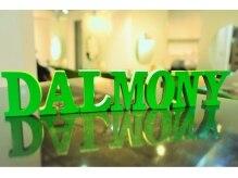 ダルモニー(Dalmony)の雰囲気(○o。リラックスできる落ち着いた空間【日ノ出町/桜木町/関内】)