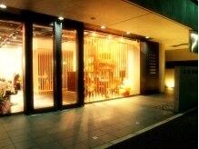 カット スペシャリティー クロマ(cut speciality CHROMA)の雰囲気(JR鶴見駅西口からすぐ。デザイナーズマンション1Fです。)
