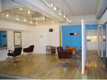シエル ヘアー 守山店(CieL hair)の写真/『やさしさ』に溢れた空間、サービス、技術で、おもてなし◎もっとステキなあなたに出会えるはず♪