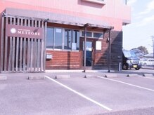 ヘアアトリエメテオールの雰囲気(店舗前駐車スペースあり)