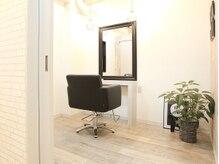 フィアート ヘアドレッシング サロン(Fiato Hairdressing Salon)の雰囲気(【全席半個室】 周りを気にせずゆっくりとお過ごしください♪)