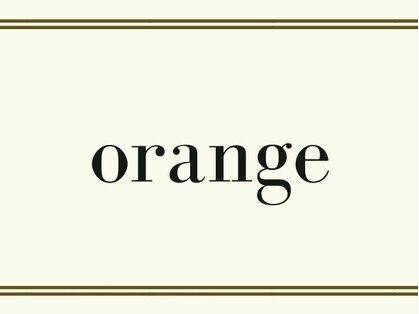 オレンジ(orange)の写真