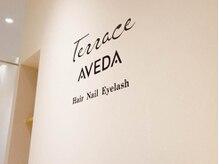 テラス アヴェダ 大丸心斎橋店(Terrace AVEDA)