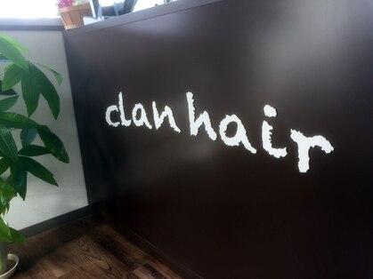 クランヘアー(clan hair)の写真