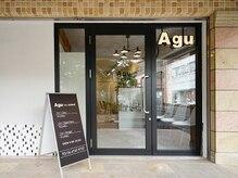 アグ ヘアー ソエル 鴻池新田店(Agu hair sowel)の雰囲気(こだわり抜かれた空間で、贅沢なサロンtime。)