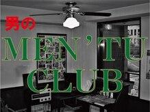 理容室メンツクラブ(MEN`TU CLUB)
