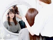 プリシラ梅田サロンの雰囲気(加齢・ストレス等の髪の悩みをご相談下さい。)