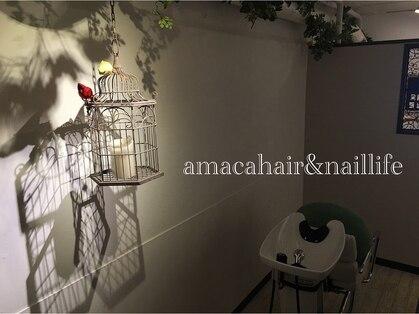 アマカ ヘアライフ(amaca hair life)の写真